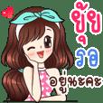 Yui : I'm Beautiful