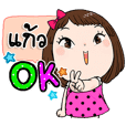 Kaew..that is my name
