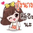 Kungnang - Miss You