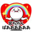 Sticker for exclusive use of Miyachan2.