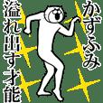 Cat Sticker Kazufumi
