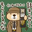 Rakko-san Sassy version2