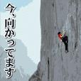 Climb Climb Climb 4