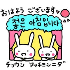 語 おはよう 韓国