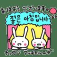 ☆なかよしうさぎの韓国語☆