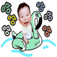 baby boy0630