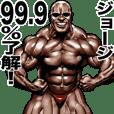 George dedicated Muscle macho sticker