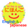 English and Japanese smileface2