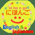 英語と日本語発音 smileface2