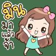 Min - Come back