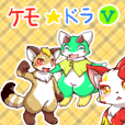 Original kemono dragon sticker 5