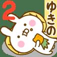 Rabbit Usahina yukino 2