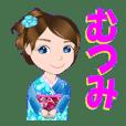 mutumi-Sticker-001