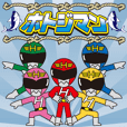 HOTOJIMAN Sticker 1