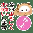 Kayo stickers