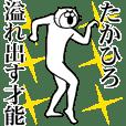 Cat Sticker Takahiro !