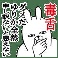 Sticker gift to yurika Funnyrabbit doku