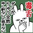 Sticker gift to ryu Funnyrabbit doku