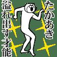Cat Sticker Takaaki