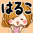 Sticker for exclusive use of Haruko 4