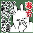 Sticker gift to dai Funnyrabbit doku