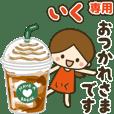 Iku Cute girl animated stickers
