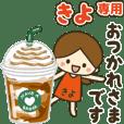 Kiyo Cute girl animated stickers
