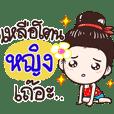 Ying : Isan Style, Cute Girl