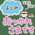 yoshimi_dk