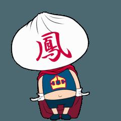 Hourai Man's Animation Sticker