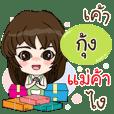 kung mae ka online