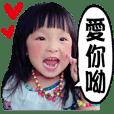 Zhu bo