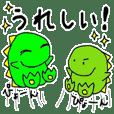 泣き虫怪獣2
