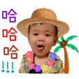 Xiaoyu's colorful life