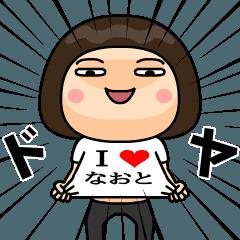 Print of I Love Naoto