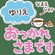 yurie_dk