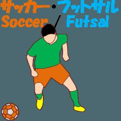 Soccer / Futsal MV