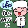De Muslim Boy (Code : luk-de)