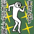 Cat Sticker Masakazu