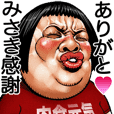 Misaki dedicated Face dynamite!