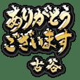 Kin no Keigo (for FURUYA) no.388