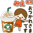 Mie Cute girl animated stickers