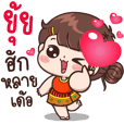 Yui : Isan Cute Girl