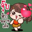 Joob : Isan Cute Girl