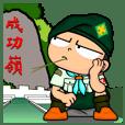 XiaPa Scout IX