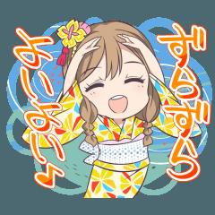 LoveLive!Sunshine!! x SEGA vol.3
