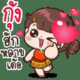 Kung : Isan Cute Girl