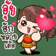 Aui : Isan Cute Girl