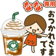 Nana Cute girl animated stickers