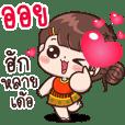 Oil : Isan Cute Girl